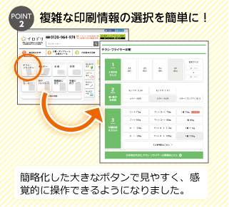 guide_simplesite_002.png