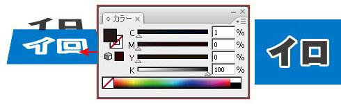 ai_overprint_iro03_irodori.jpg