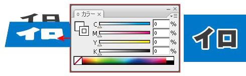 ai_overprint_iro_02irodori.jpg