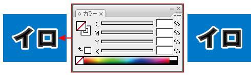 ai_overprint_iro__01irodori.jpg