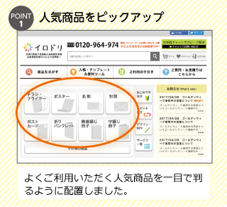 guide_simplesite_001.png
