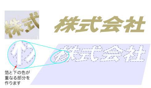 img_opt_hakuoshi_irodori.jpg