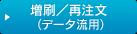 mypage_zosatsu.png