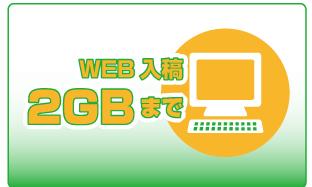 nyukohouhou_1GB.jpg
